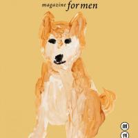 曽我部恵一の連載収録 & 表紙絵を担当させていただいた『murmur magazine for men』5/15発売です。