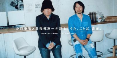 konishi_w1200_02B-thumb-1200x600-35441.jpg