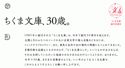 20150818175602.png