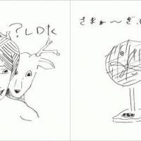 Hi,how are you?の1st、2ndアルバム10inchアナログ盤好評発売中!!