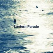 本日、ランタンパレード『かけらたち』発売日です!