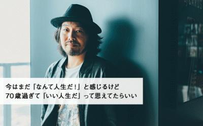 in_1510_sokabekeiichi_l.jpg