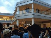 曽我部恵一 LIVEセットリストUPしました。10/4<太陽と星空のサーカス@たまプラーザテラス 5th Anniversary>@横浜市 たまプラーザテラス
