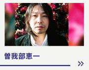 曽我部恵一が「SPACE SHOWER NEWS presents 2015 BEST ALBUM SELECTION」で2015 MY ベストディスクを選ばせていただきました。