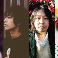 曽我部恵一が週替わりMCを務める動画配信の音楽番組『ぷらナタ』が、3月よりスタートします。