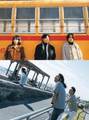 サニーデイ・サービス『東京』20周年を記念した、CD,LP,BOXのリリース & 全曲再演コンサートが決定しました。