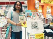 曽我部恵一 LIVEセットリストUPしました。4/16<RECORD STORE DAY JAPAN 2016>