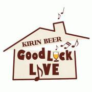 """2/24(土) サニーデイ・サービス 公開生放送『KIRIN BEER """"Good Luck"""" LIVE』の出演が決定しました。"""
