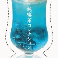 7/26(火)難波里奈さんのトークイベント<純喫茶 トーキョーサマー>に曽我部恵一がトーク&ミニライブでゲスト出演します。