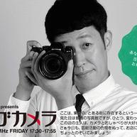 サニーデイ・サービス ラジオ出演情報