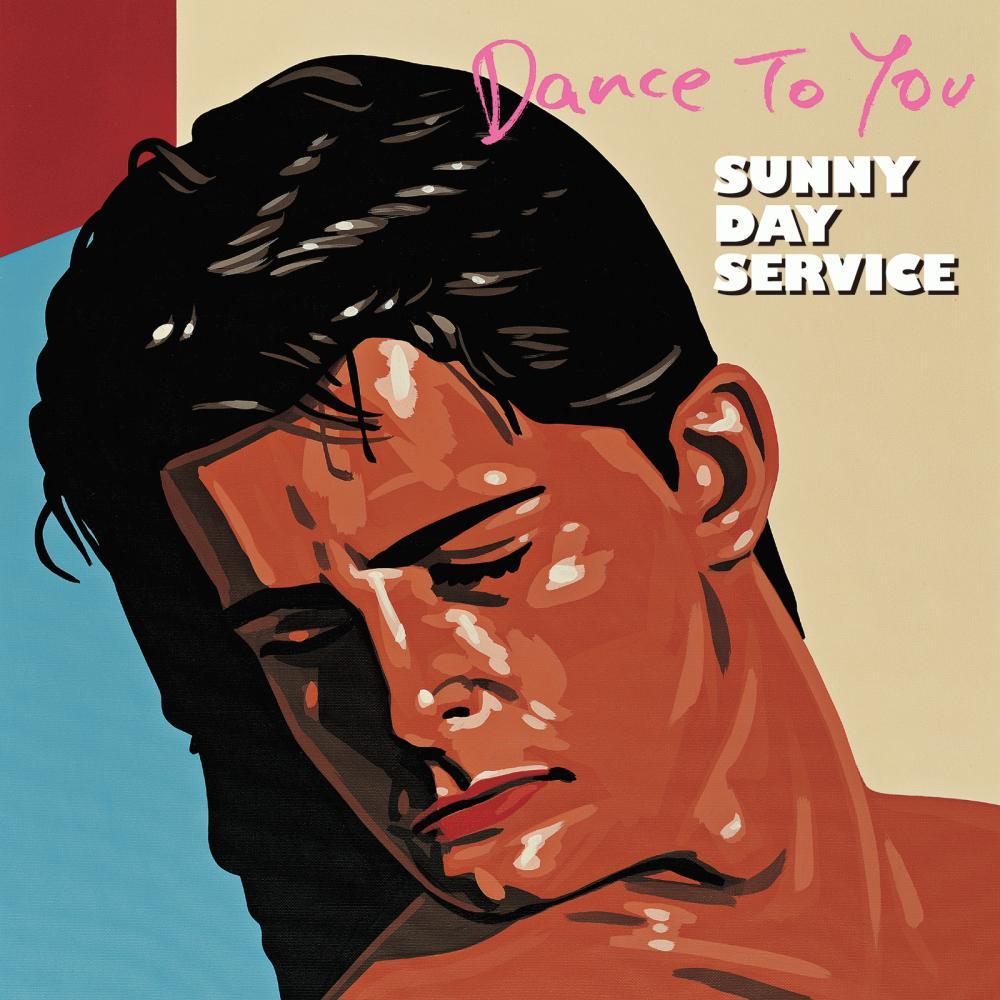 サニーデイ・サービス『DANCE TO YOU』アナログ盤限定追加プレスが決定しました。予約受付も開始しました。