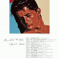 サニーデイ・サービス LIVEセットリストUPしました。<サニーデイ・サービス TOUR 2016>