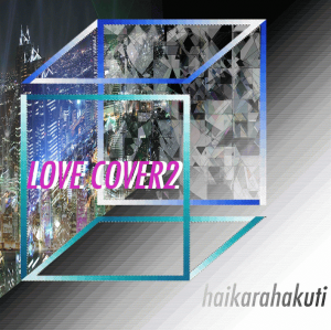 lovecover.png