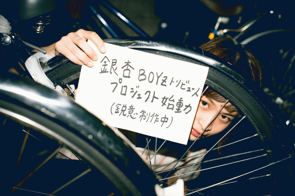 曽我部恵一 参加曲収録、銀杏BOYZトリビュート V.A.『きれいなひとりぼっちたち』12/7発売