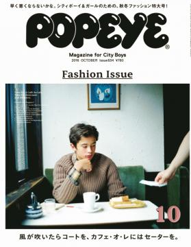 popeye834.jpg