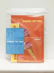 <サニーデイ・サービス TOUR 2016>のツアーグッズ、本とCDのスペシャルパッケージ『お土産用 DANCE TO YOU』『TOUR 2016 Tシャツ』の販売を開始しました。