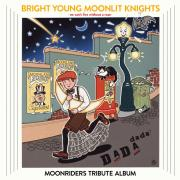 曽我部恵一 参加曲収録、ムーンライダーズトリビュート V.A.『BRIGHT YOUNG MOONLIT KNIGHTS -We Can't Live Without a Rose- MOONRIDERS TRIBUTE ALBUM』12/21発売