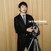 Lee&Small Mountains『カーテン・ナイツ』予約受付開始&レコーディングドキュメンタリー映像公開!