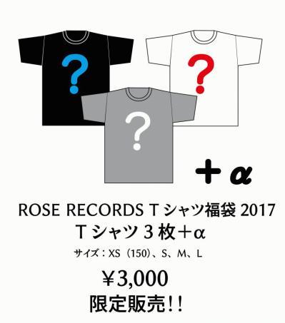 20170129211226.jpg