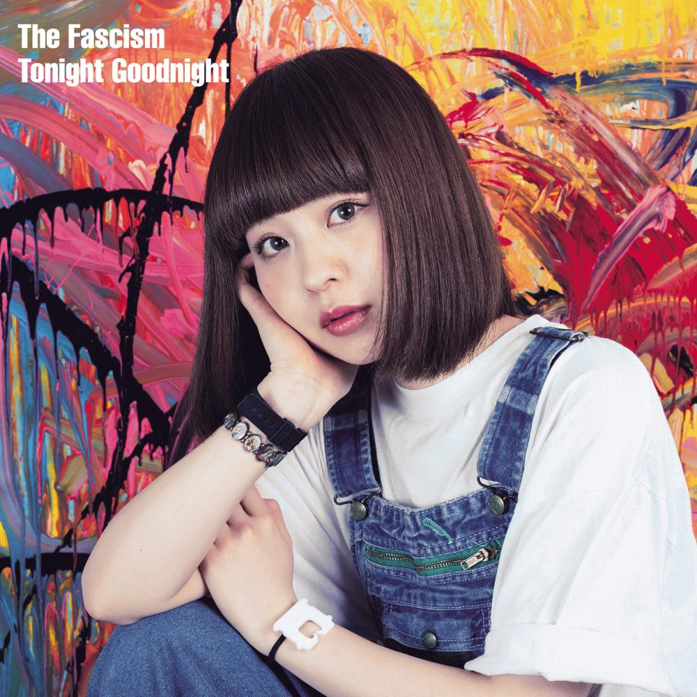 The Fascism『Tonight Goodnight』2月22日リリース決定!!