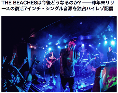 beaches_ototoy.png