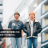 サニーデイ・サービス(曽我部恵一)web対談 掲載情報