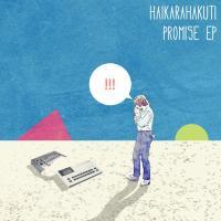 haikarahakuti フリーダウンロードEPを配信