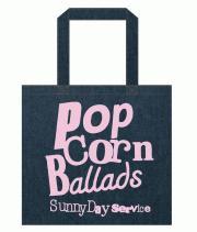 ROSE RECORDSオンラインショップにてサニーデイ・サービスのトートバッグ、Tシャツの販売を開始しました。