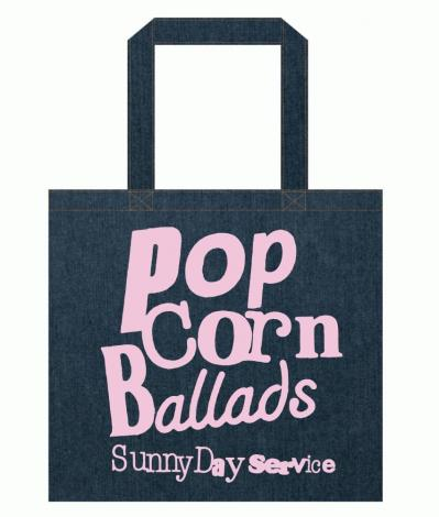 sunnyday_popcorn_bag.jpg