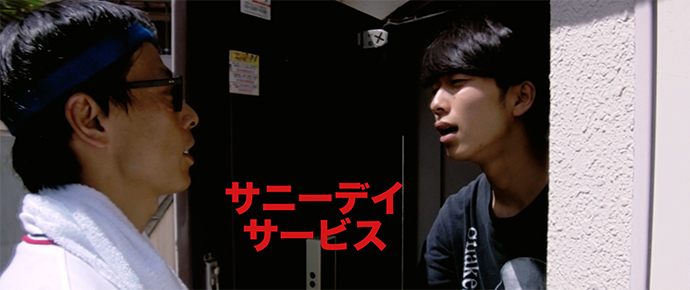 Tシャツ【Official VIDEO】