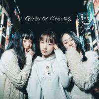 サニーデイ・サービスの楽曲が使用されている、山戸結希監督 最新作『Girls of Cinema』本日オンライン公開です。