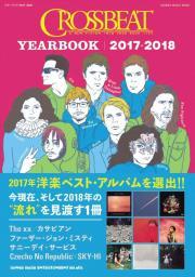 サニーデイ・サービス(曽我部恵一)雑誌掲載情報