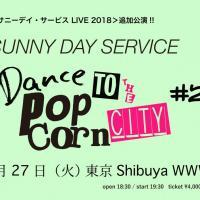 <サニーデイ・サービス LIVE 2018>の追加公演、3/27@Shibuya WWWX が決定しました。