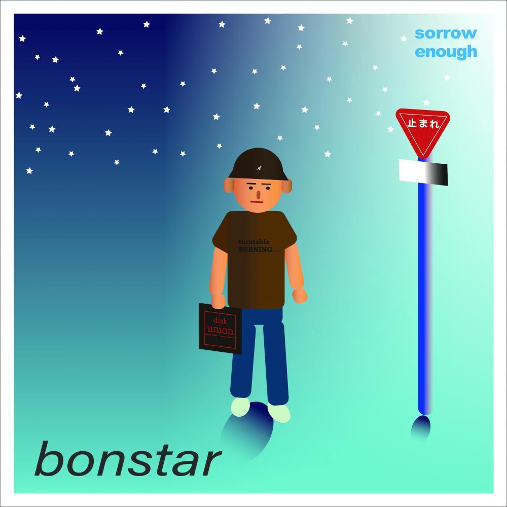 本日、レコードストアデイ!ROSEからは、bonstar『sorrow enough』、マーライオン『ばらアイス』がリリースです!