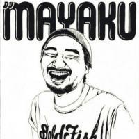 サニーデイ・サービスのプレイリスト<the SEA>に平賀さち枝さん、藤井洋平さん、DJ MAYAKUさんの曲を追加しました。