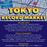 5/3(木祝) <TOKYO RECORD MARKET>@下北沢ケージ の参加が決定しました。