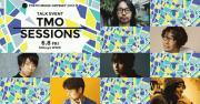 6/8(金)トークイベント<TMO SESSIONS / TOKYO MUSIC ODYSSEY 2018>@Shibuya WWW に曽我部恵一が出演します。