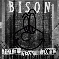 ホテルニュートーキョー FUJI ROCK FESTIVAL '18出演決定!本日より期間限定EPを配信&MVも同時公開