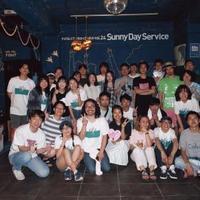 サニーデイ・サービス LIVEセットリストUPしました。7/21,22<SUNNY DAY SERVICE Live in Seoul -空中キャンプ presents すばらしくてNICE CHOICE vol.24 ->@韓国 空中キャンプ