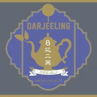 曽我部恵一 参加曲収録、Darjeelingさん3rdアルバム『8芯二葉~月団扇Blend』7/11発売