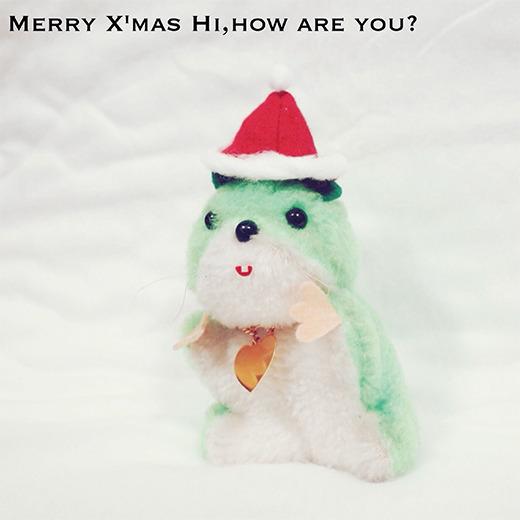 ハイハワ クリスマス