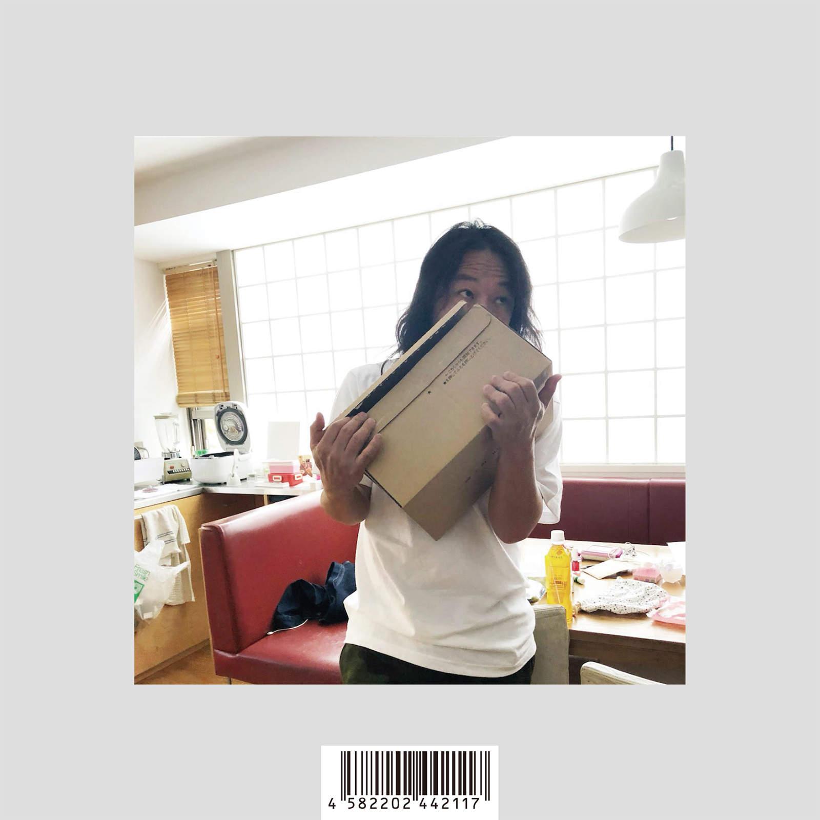 曽我部恵一 ソロ NEWアルバム『There is no place like Tokyo today!』本日配信開始しました。