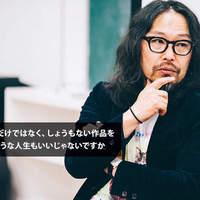 曽我部恵一 webインタビュー 掲載情報
