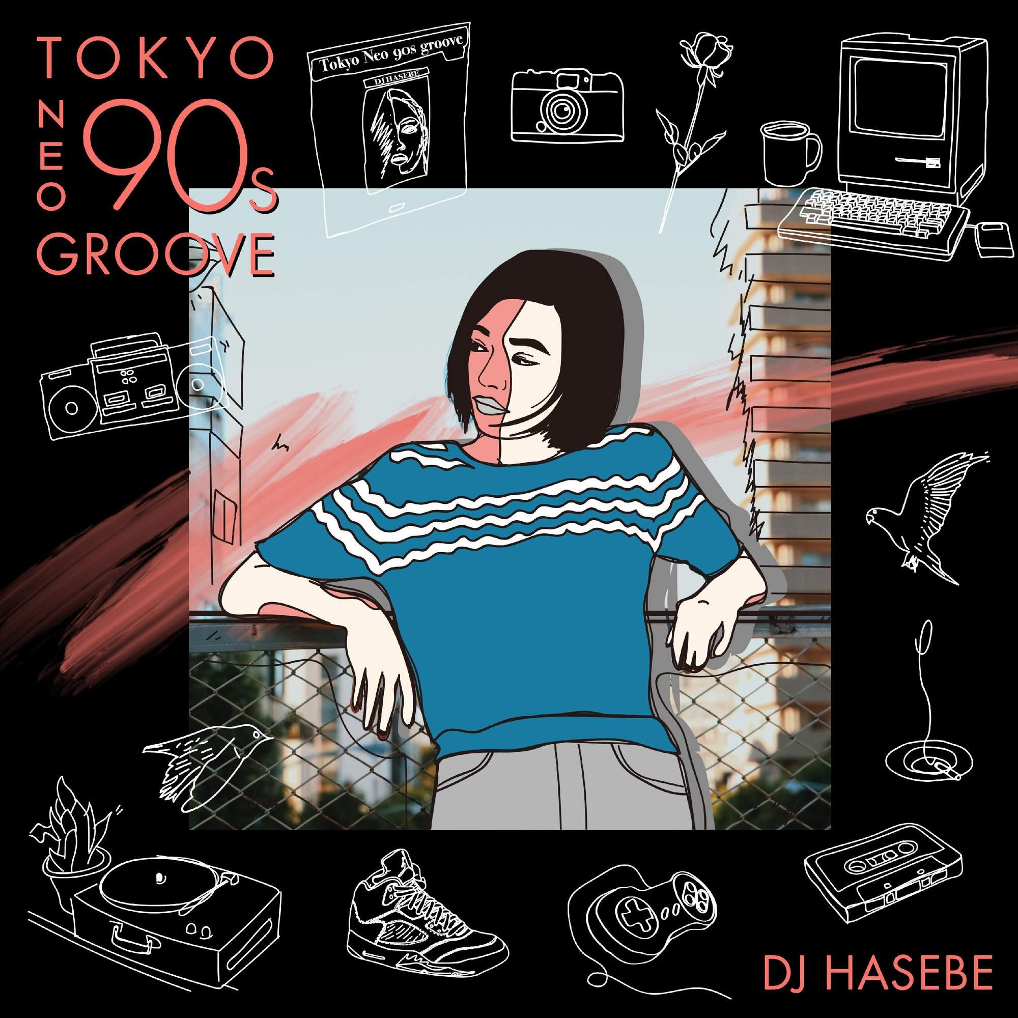 曽我部恵一「mixed night」収録、DJ HASEBE ミックスCD『Tokyo Neo 90s Groove』2/20発売
