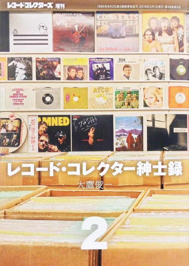 http://rose-records.jp/assets_c/2019/02/20190221102602-thumb-800x1125-6726.jpg