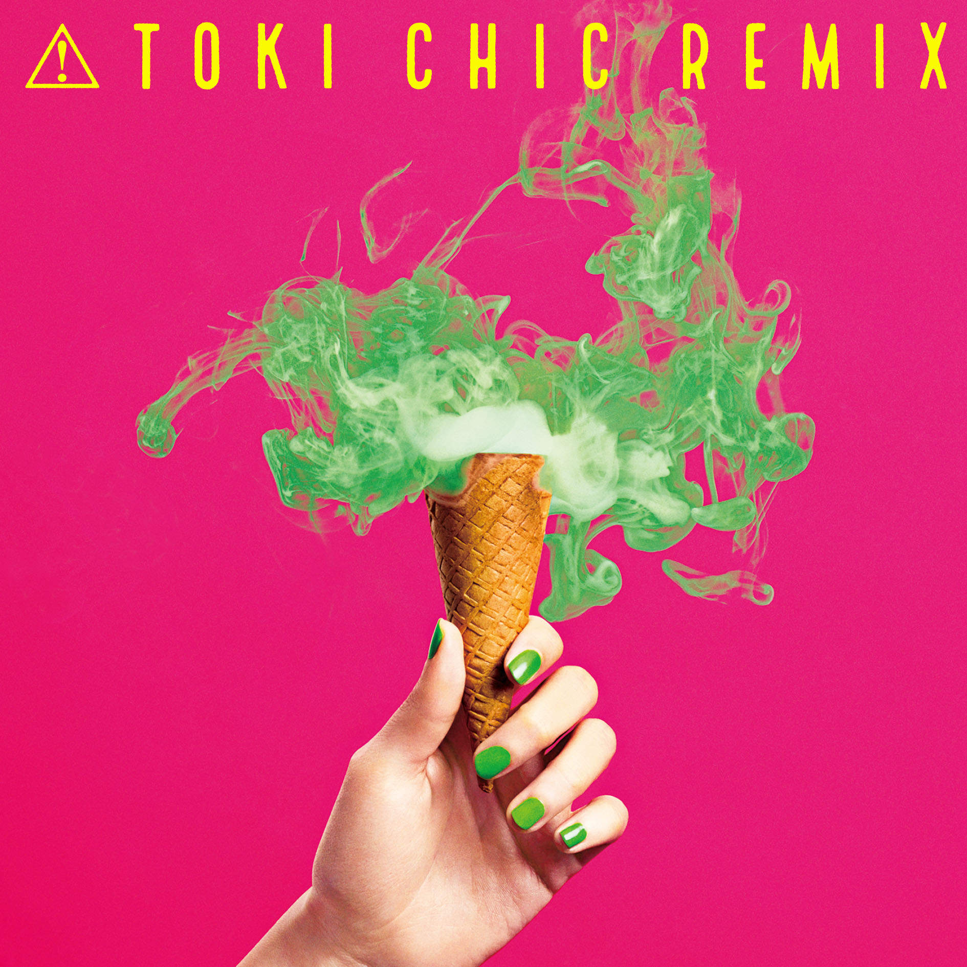 6/26発売 土岐麻子さんのリミックスアルバム「TOKI CHIC REMIX」に曽我部恵一「名前(Keiichi SokabeRemix)」が収録されております。