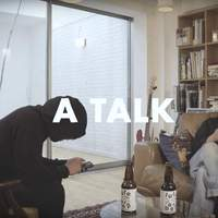 luteの「A TALK」シリーズ、第七弾に曽我部恵一 × 浅見北斗(Have a Nice Day!)が登場!第1話「バンドを始める前の話」が公開されました!
