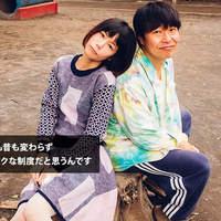 曽我部恵一と後藤まりこ webインタビュー掲載情報