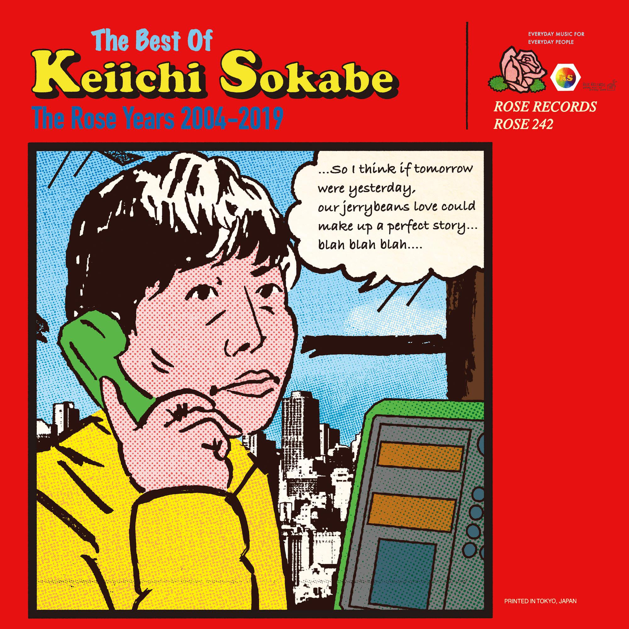 曽我部恵一BEST盤(CD&LP)、『There is no place like Tokyo today!』 LP 本日発売日です