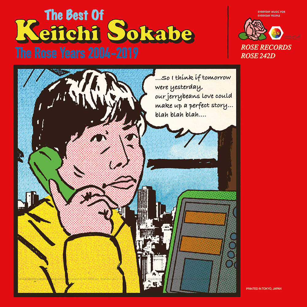 曽我部恵一BESTアルバム『The Best Of Keiichi Sokabe -The Rose Years 2004-2019-』本日配信開始しました。